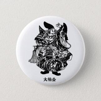 楠木正成 Kusunoki Masashige 5.7cm 丸型バッジ