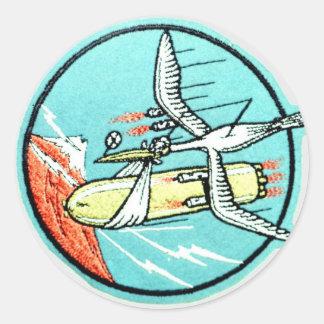 極秘WWII日本の原子力の戦闘機TRAININGprogram ラウンドシール