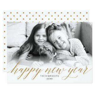 模造のな金ゴールドのグリッターのきらびやかな新年の写真カード カード