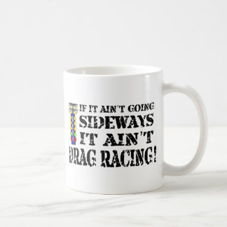 横に行かなければドラッグの競争ではないです コーヒーマグカップ