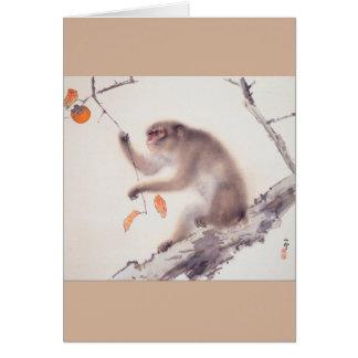 橋本Kansetsu -猿の年著猿 カード