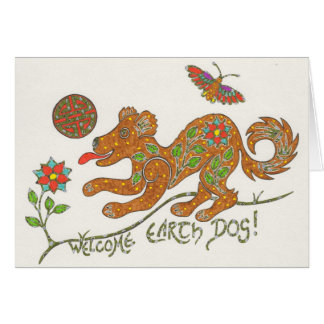 歓迎された地球犬カード カード