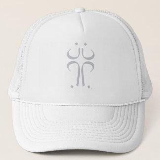 正午の十字-私達は教会です-帽子 キャップ