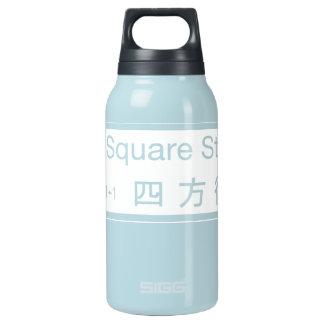 正方形St.の香港の道路標識 断熱ウォーターボトル