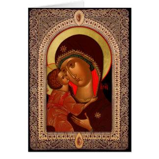 正統のクリスチャンのためのクリスマスの出生カード カード