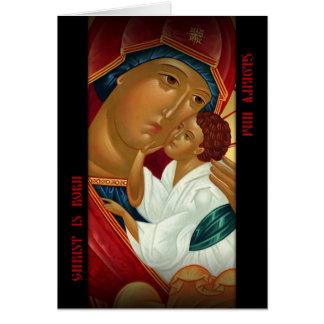 正統のクリスマスカード(ロシアのなスタイル) カード