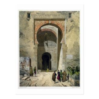 正義、アルハンブラへの入口、Graのゲート ポストカード