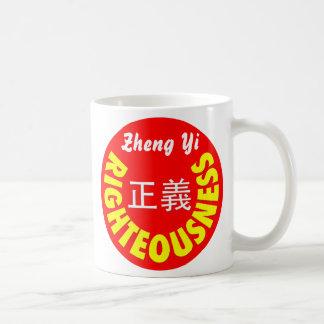 正義- Zhengイ コーヒーマグカップ