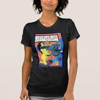 此所が青春の一丁目 Tシャツ