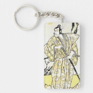 武士としてShuneiクラシックなヴィンテージの日本俳優 キーホルダー