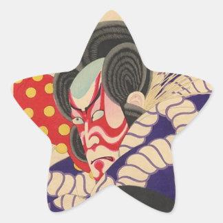 武士のステッカー 星シール