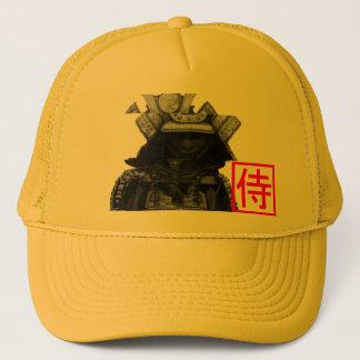 武士の帽子を削減して下さい キャップ