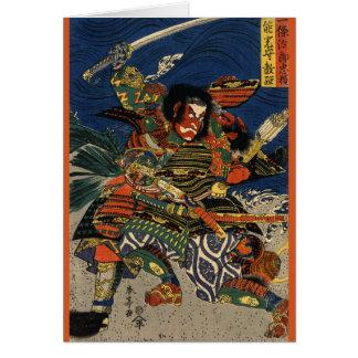 武士の戦士の戦い1819年 カード