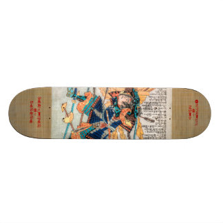 武士の擁護者 21.6CM スケートボードデッキ