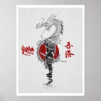 武士の方法 ポスター