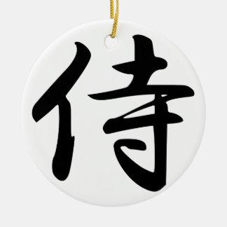 武士の漢字の記号 セラミックオーナメント