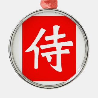 武士の漢字の赤の広場 メタルオーナメント