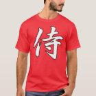 武士の白: 日本復元のために祈って下さい Tシャツ