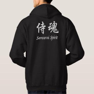 武士の精神の暗い色のフード付きスウェットシャツ パーカ