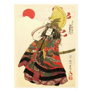 武士の軍事指導者として日本のな俳優 ポストカード