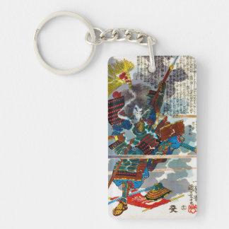 武士のBushiのクールなorental日本の伝説の芸術 キーホルダー
