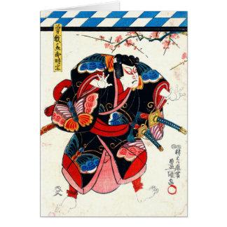 武士俳優1848年 カード
