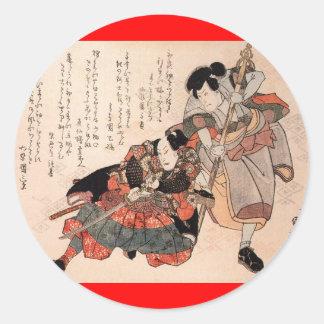 武士、日本のな絵を描くc. 1800's ラウンドシール