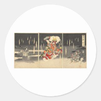 武士 絵を描くこと 頃 1898年 丸形シール・ステッカー