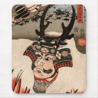 武田信玄、国芳武田Shingen、Kuniyoshi、Ukiyo-e マウスパッド