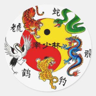 武道5匹の動物 ラウンドシール