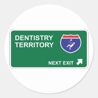 歯科の次の出口 ラウンドシール