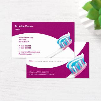 歯科アポイントメントカード|の歯科医 名刺
