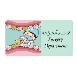 歯科ラベル ラベル