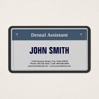 歯科助手のカッコいいの運転免許証のプレート 名刺