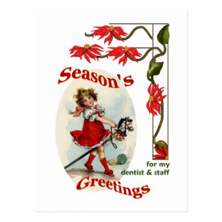 歯科医及びスタッフのヴィンテージの女の子のための季節のごあいさつ ポストカード