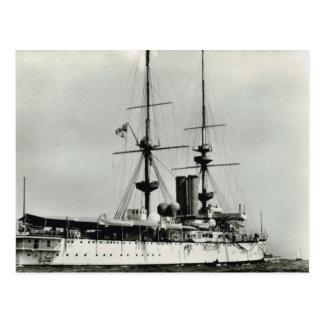 歴史的な船HMSの知名 ポストカード