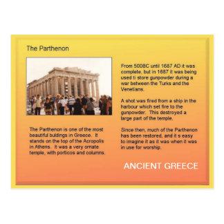 歴史、古代ギリシアのパルテノン ポストカード