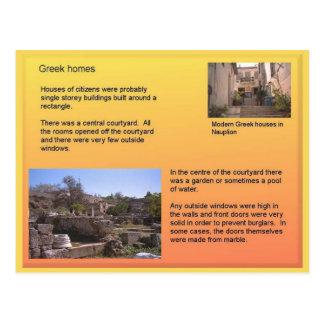 歴史、古代ギリシアの家 ポストカード