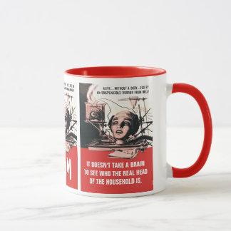 死なない頭脳 マグカップ