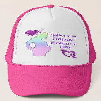 母の日の帽子があるお母さん キャップ