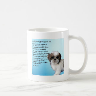 母詩-シーズー(犬)のTzuのデザイン コーヒーマグカップ