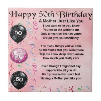 母詩-第50誕生日 タイル