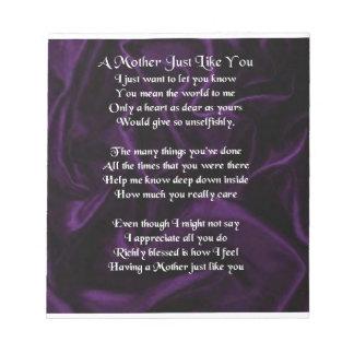 母詩-紫色の絹 ノートパッド