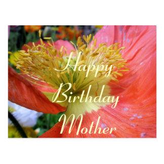 母誕生日 ポストカード