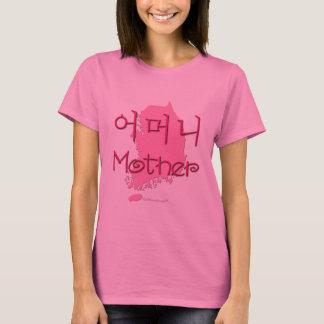 母(韓国の)地図 Tシャツ