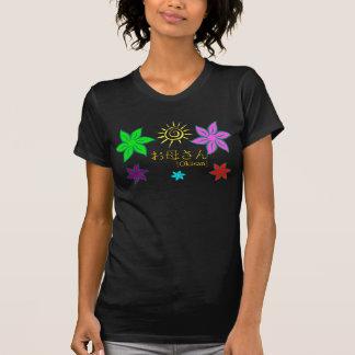 母(Okāsan) Tシャツ