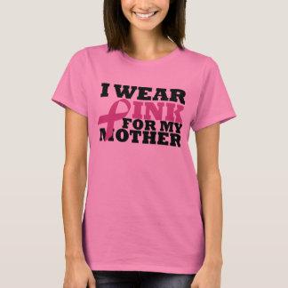 母 Tシャツ