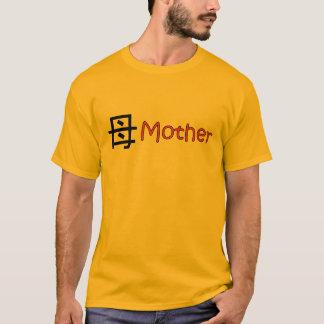 母KangiのTシャツ Tシャツ