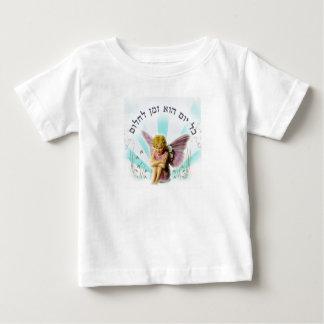 毎日は夢を見る時間です ベビーTシャツ