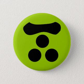 毛利元就家紋、Mōri Motonari KAMONの日本のな家族Cre 5.7cm 丸型バッジ